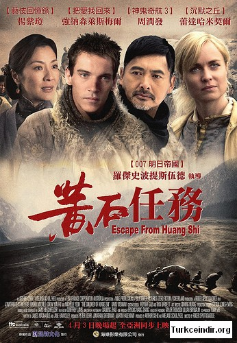 The Children Of Huang Shi film izle