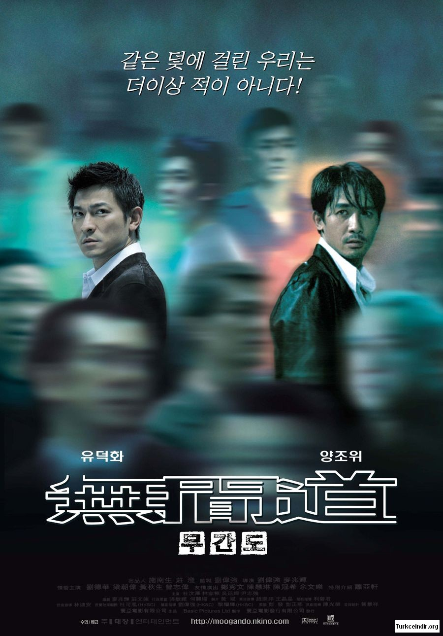 Infernal Affairs film izle